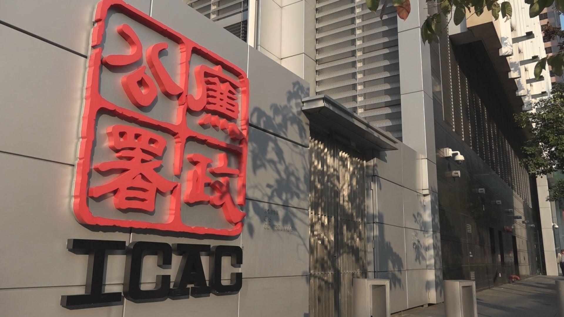 消息:德信學校校長郭超群涉洩露小學內部試卷被捕