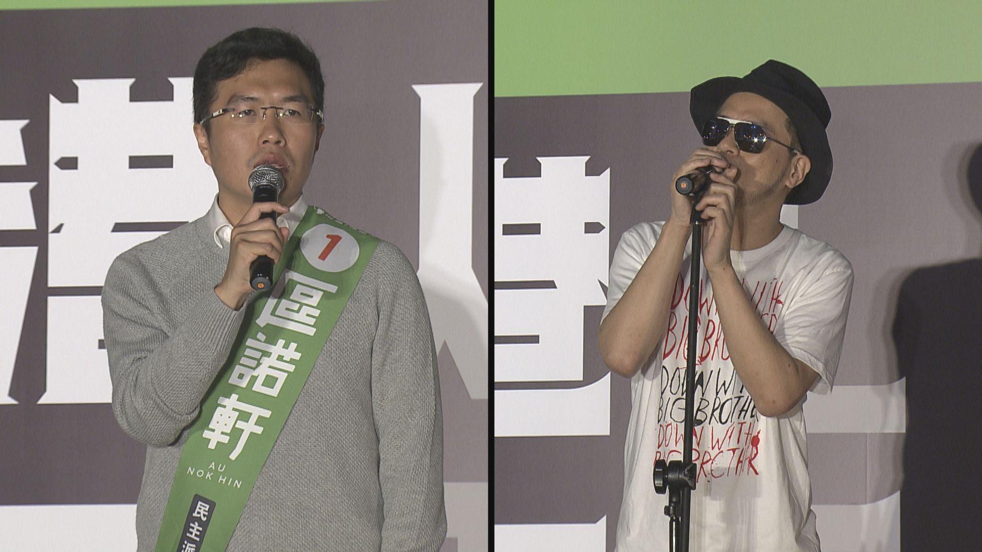 【周四答辯】廉署落案起訴區諾軒黃耀明 涉在2018年立法會補選提供娛樂