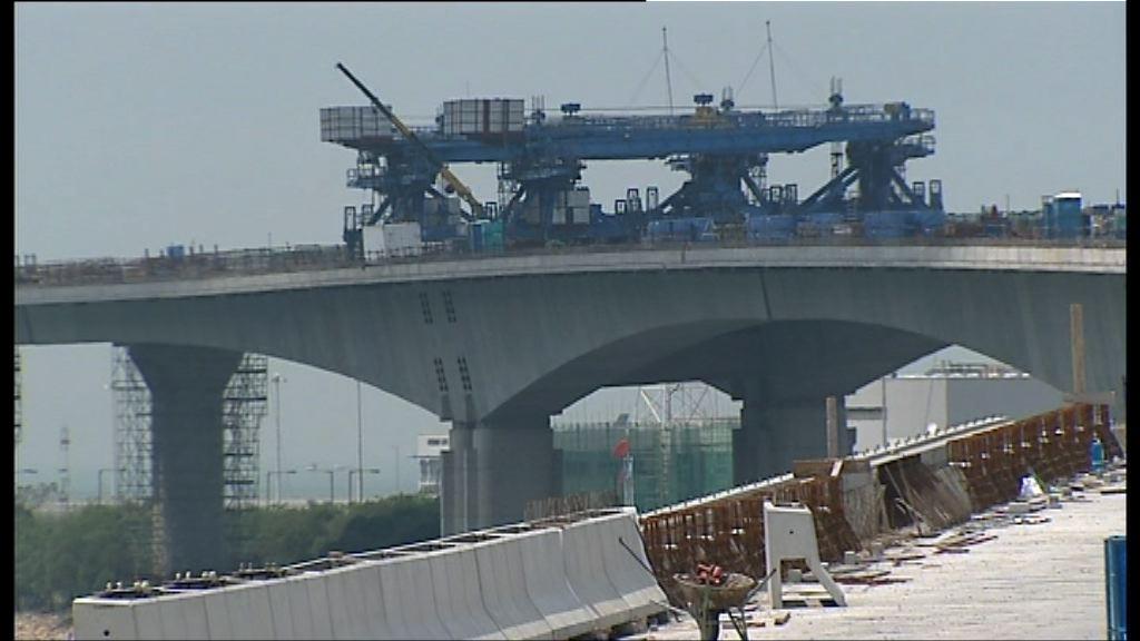 廉署起訴19人涉港珠澳大橋混凝土測試造假