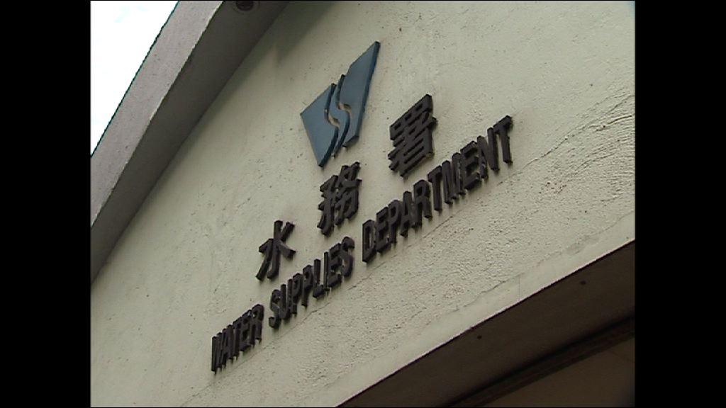 水務署監工涉詐騙工作津貼被起訴