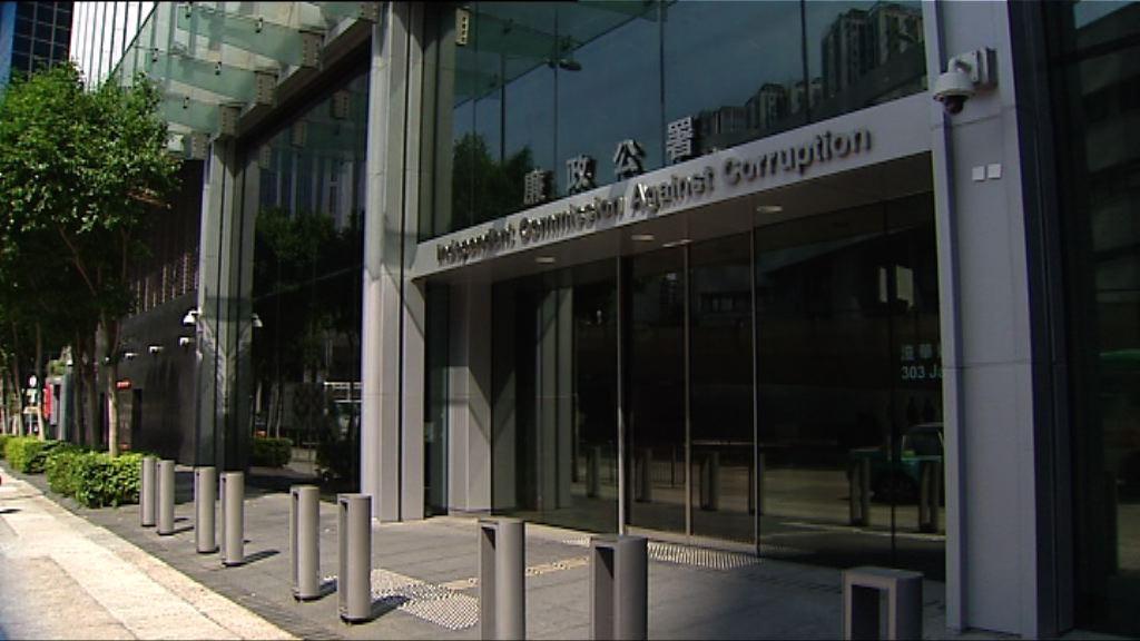 廉署拘72人涉去年資訊科技界選舉「種票」