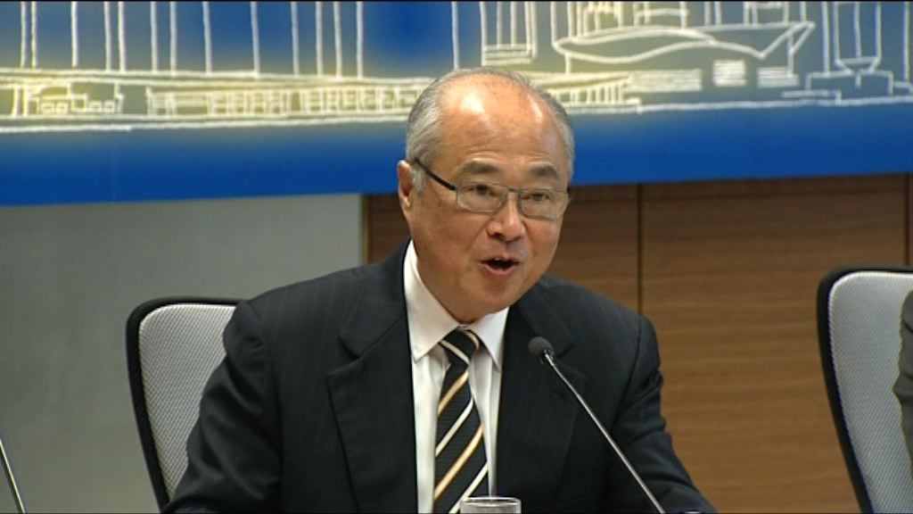周松崗:香港貪污問題平穩受控