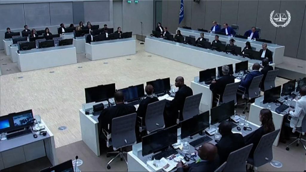 岡比亞宣布退出國際刑事法院