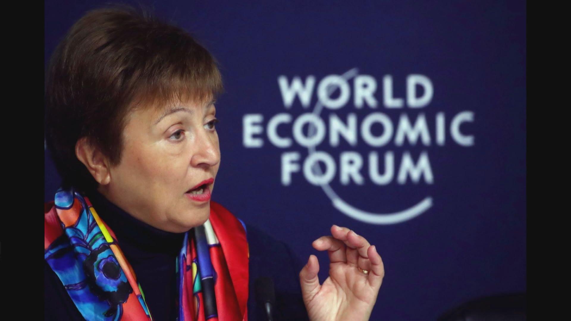 IMF總裁呼籲全球銀行暫停派息和回購股份
