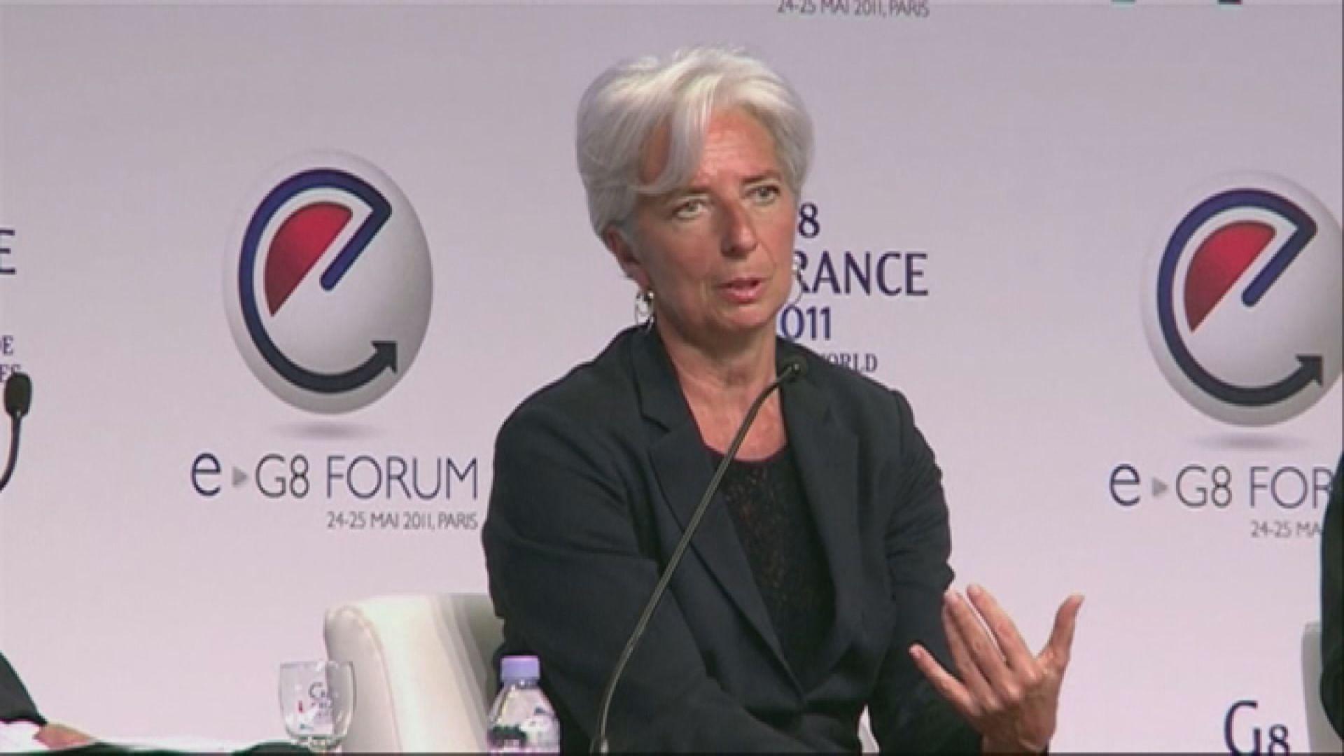 拉加德:未見全球經濟短期內衰退