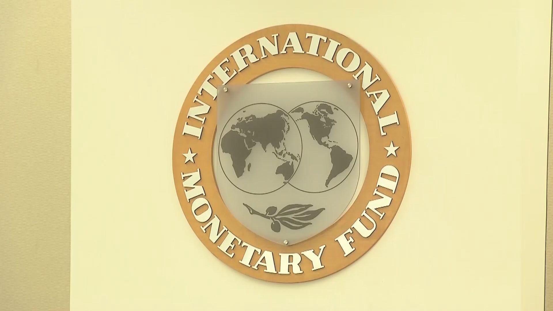 國基會調升今明兩年全球經濟增長預測