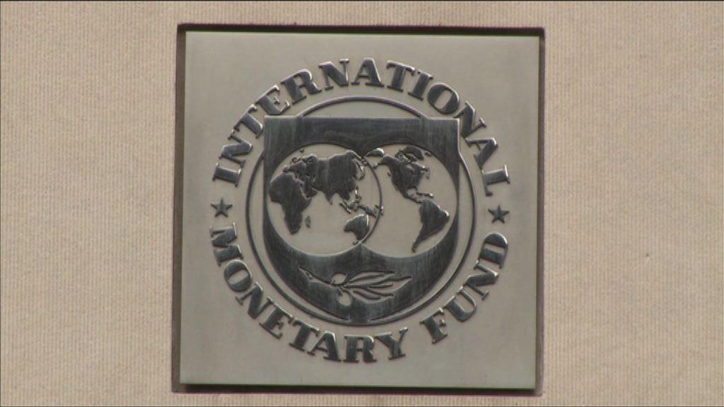 國基會維持今明兩年全球經濟增長預測不變