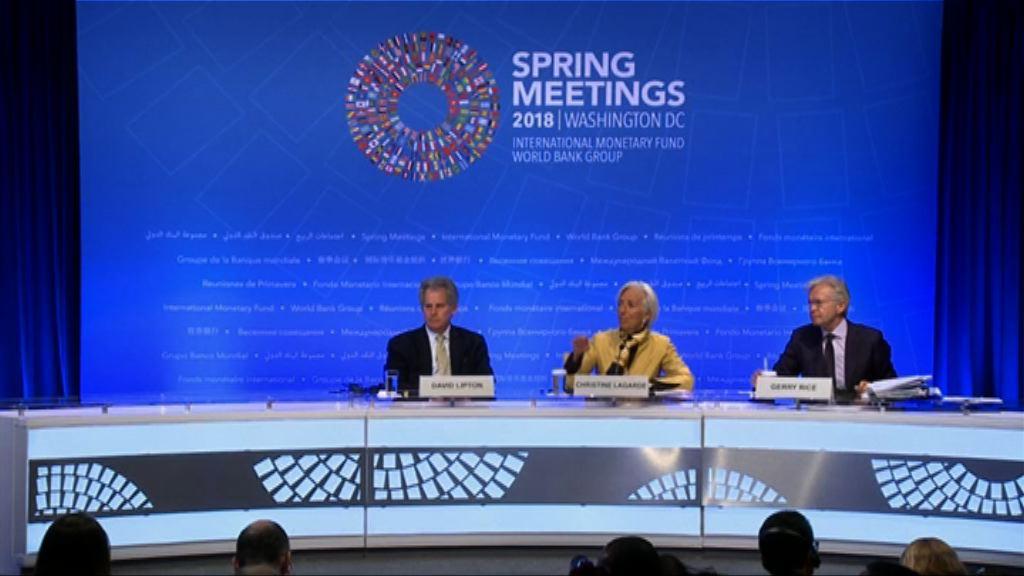 拉加德:中美貿易糾紛影響全球信心和投資