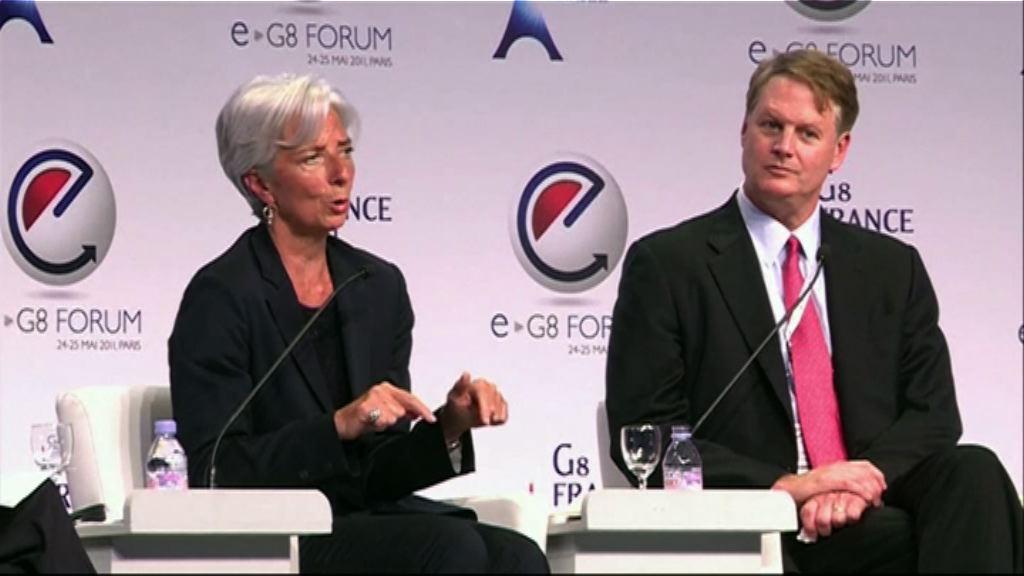 拉加德:全球經濟復蘇趨勢越來越強