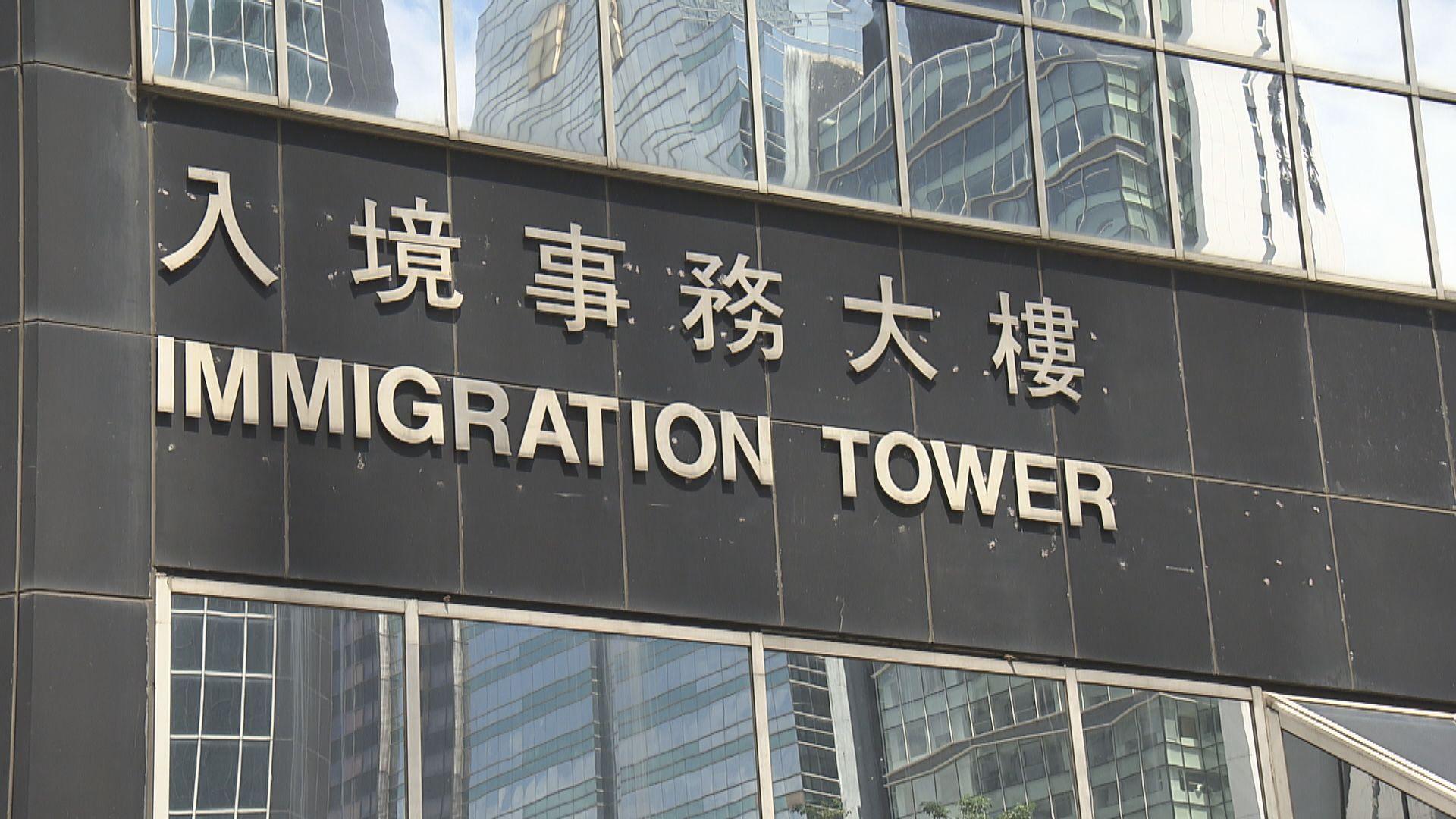 入境處加快外傭轉僱主審批 交齊文件可兩周內完成