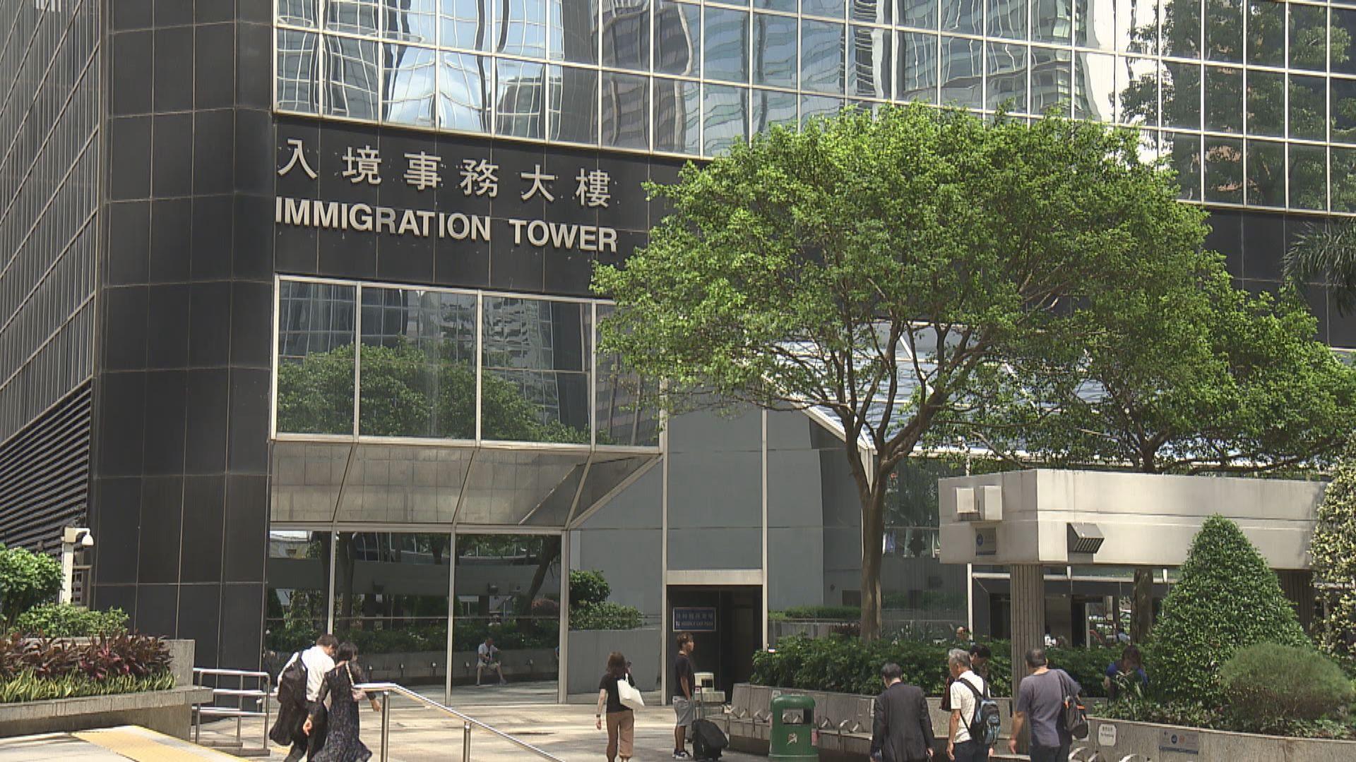 入境處:無預留配額單程證專才領取身份證