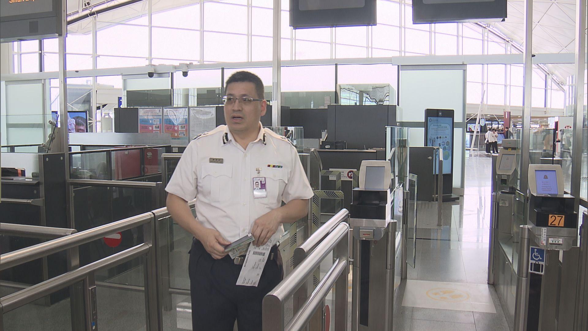 泰國為第五個與香港互用自助出入境服務國家
