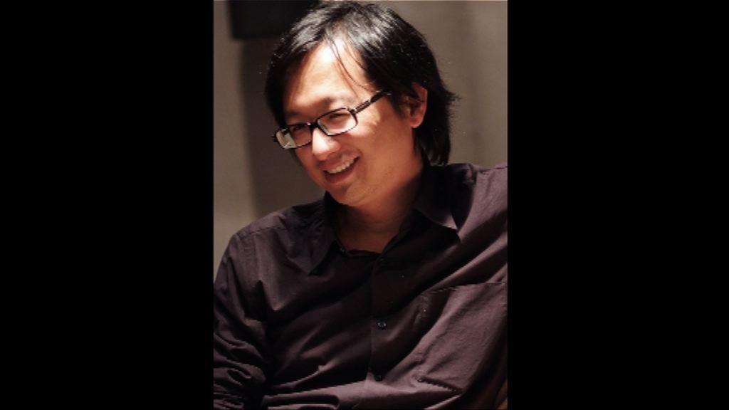 台灣評論員因無有效證件被拒入境香港