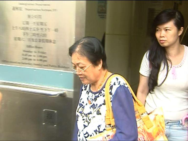 入境處稱起訴懷仔外婆前曾徵詢律政司