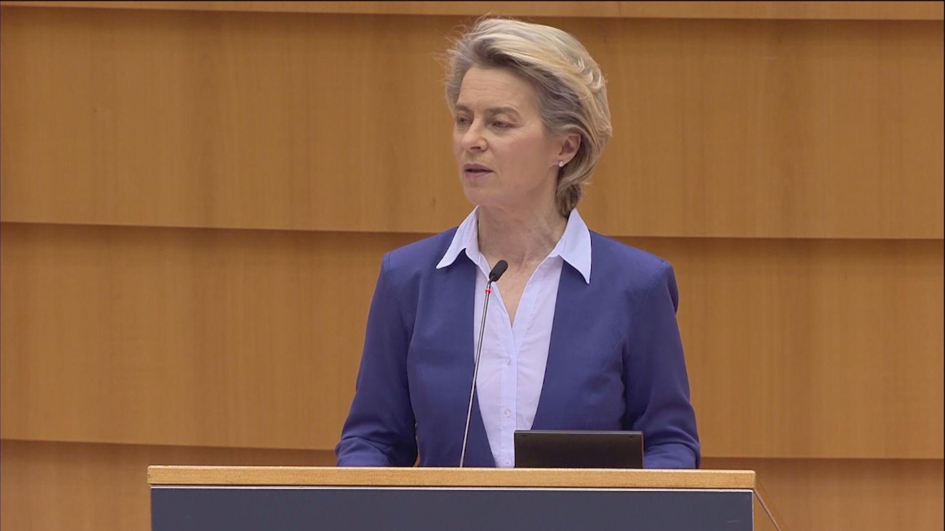 歐盟恭賀拜登就職 指歐洲在白宮終於有一位朋友