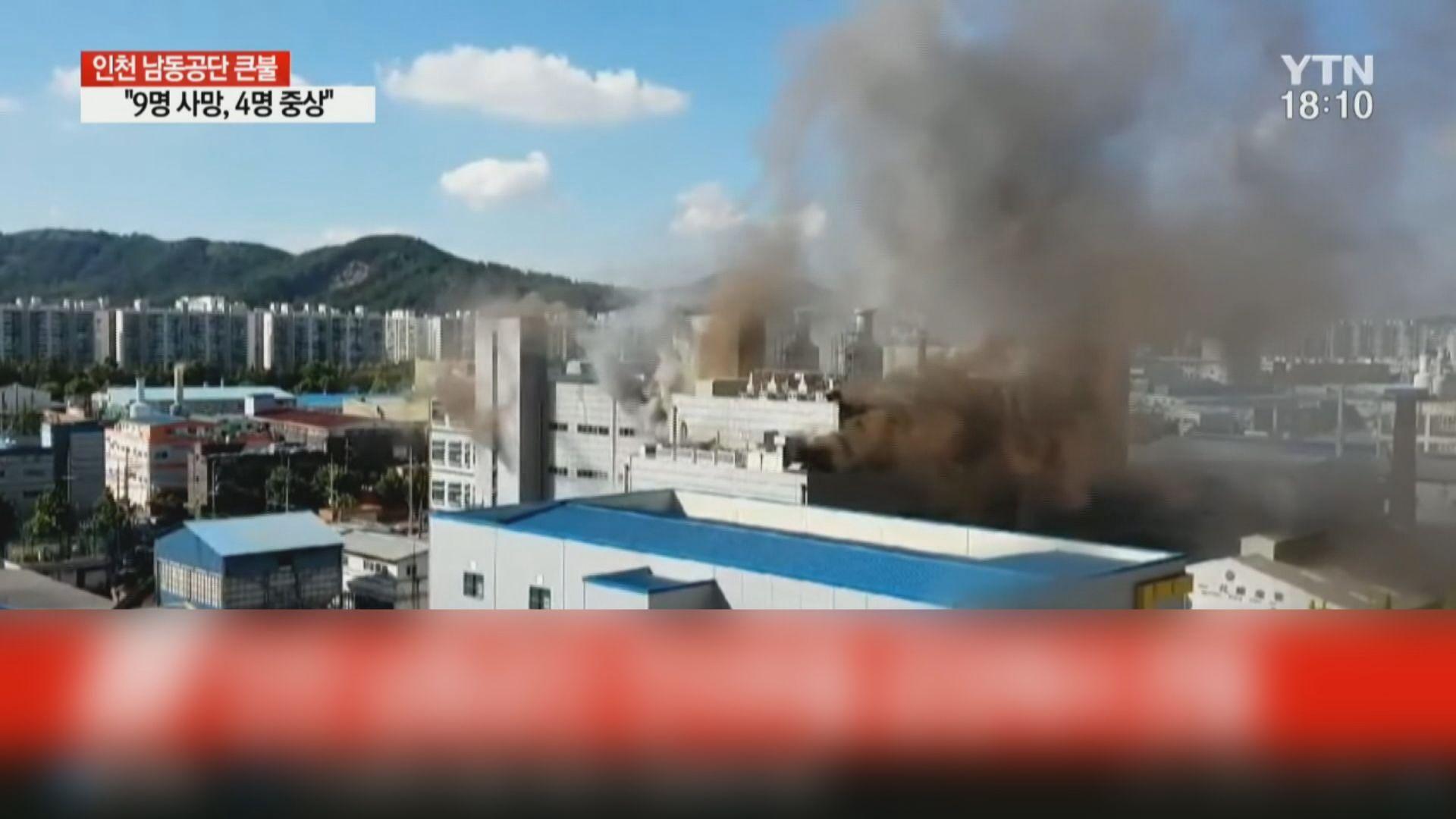 南韓電子工廠起火至少九死