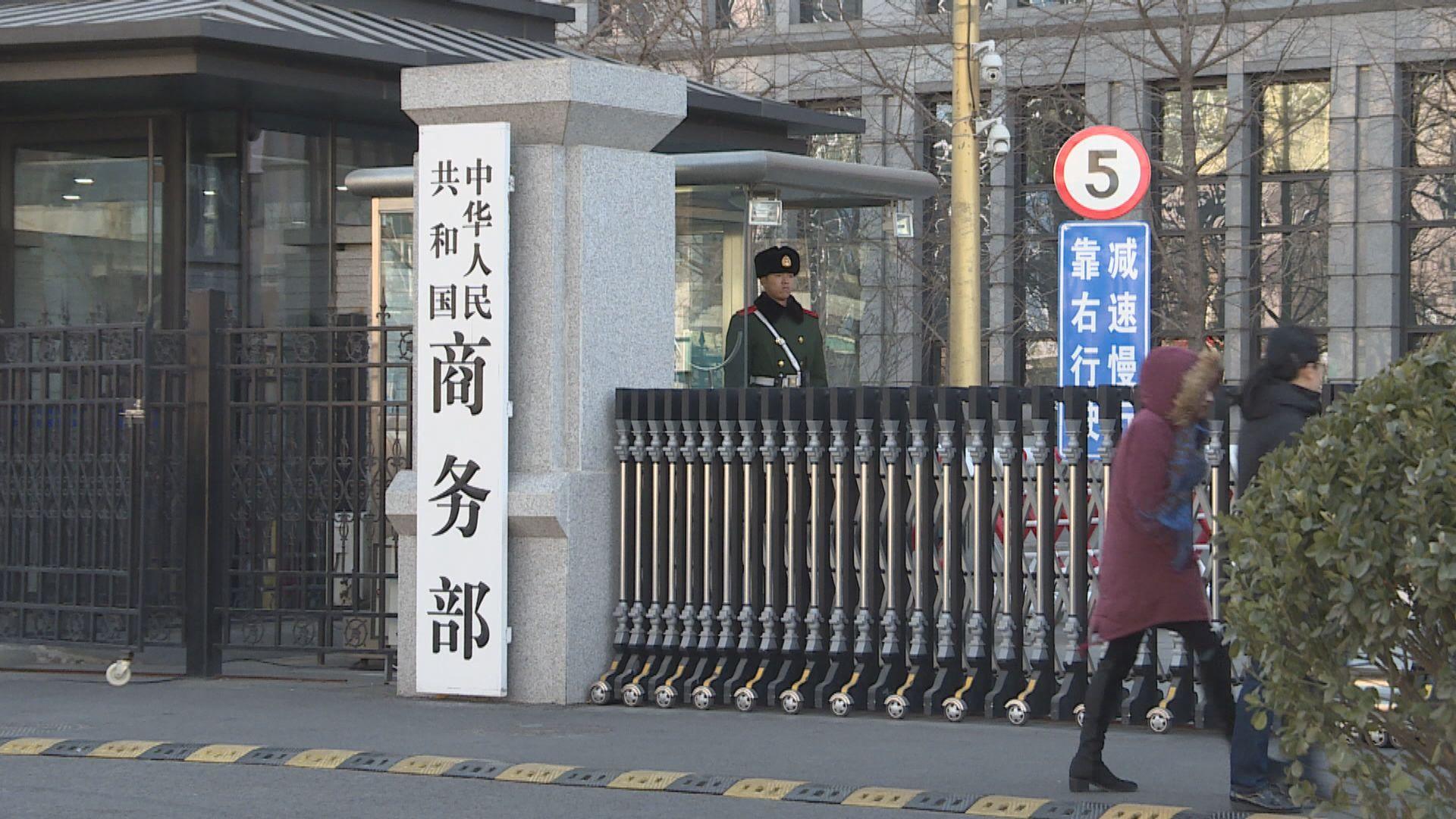 印度永久禁用59款中國應用程式 中方:堅決反對
