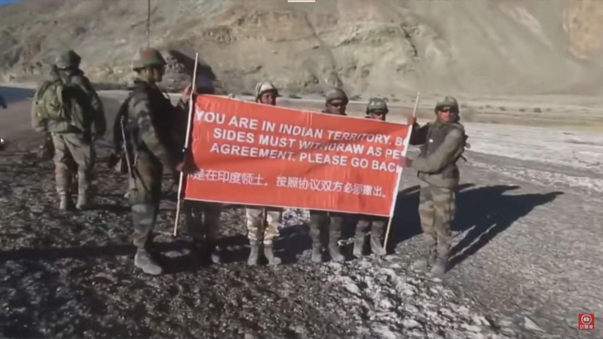 中印邊境爆發衝突 胡錫進指解放軍有人員死亡
