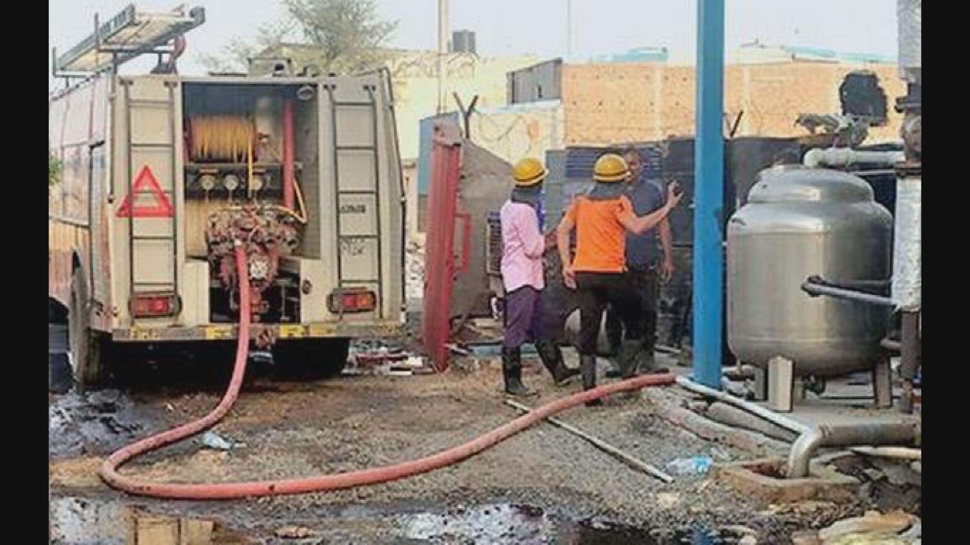 印度有廠房爆炸兩名中國公民死亡