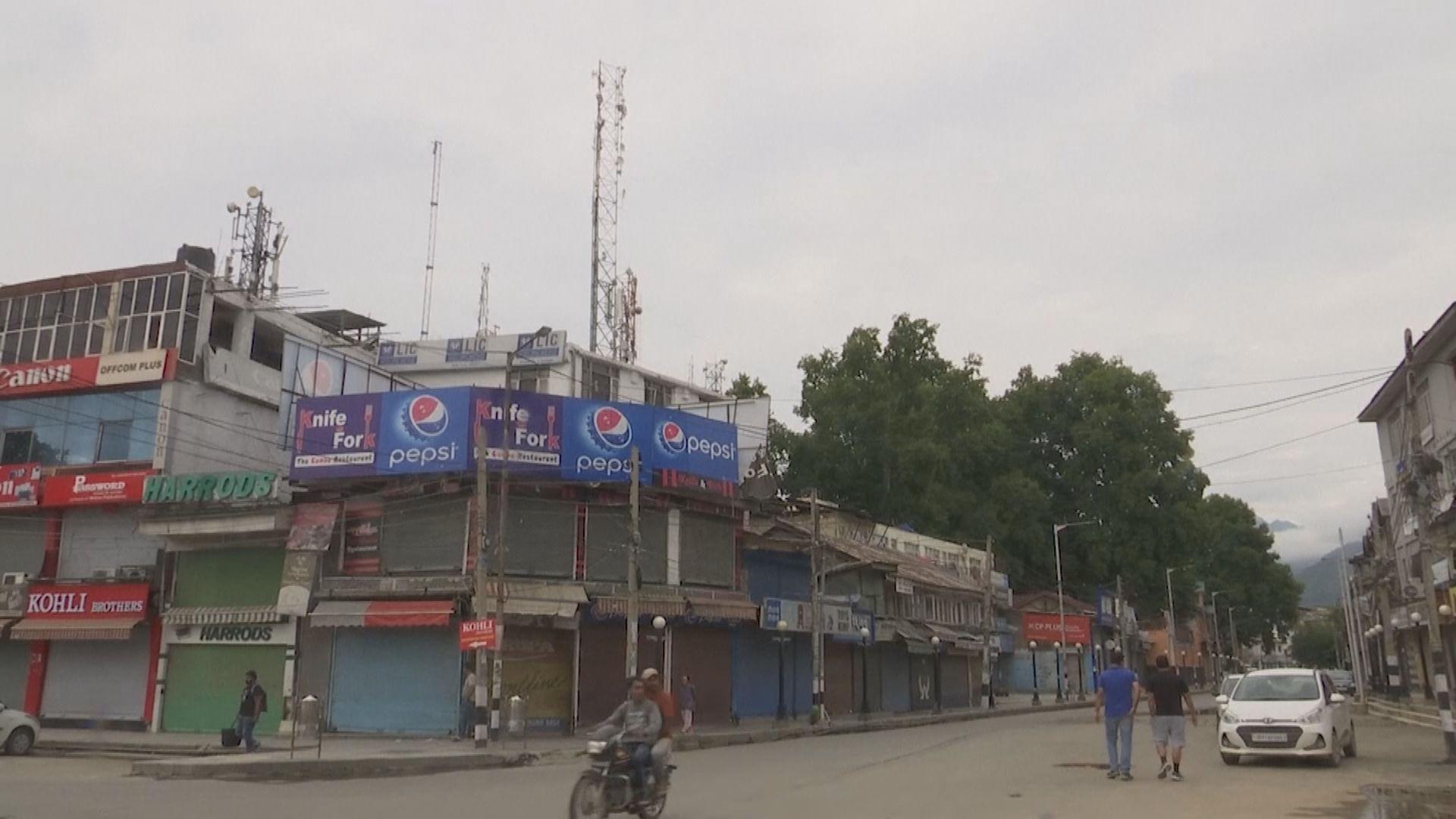 克什米爾當地通訊逐漸恢復