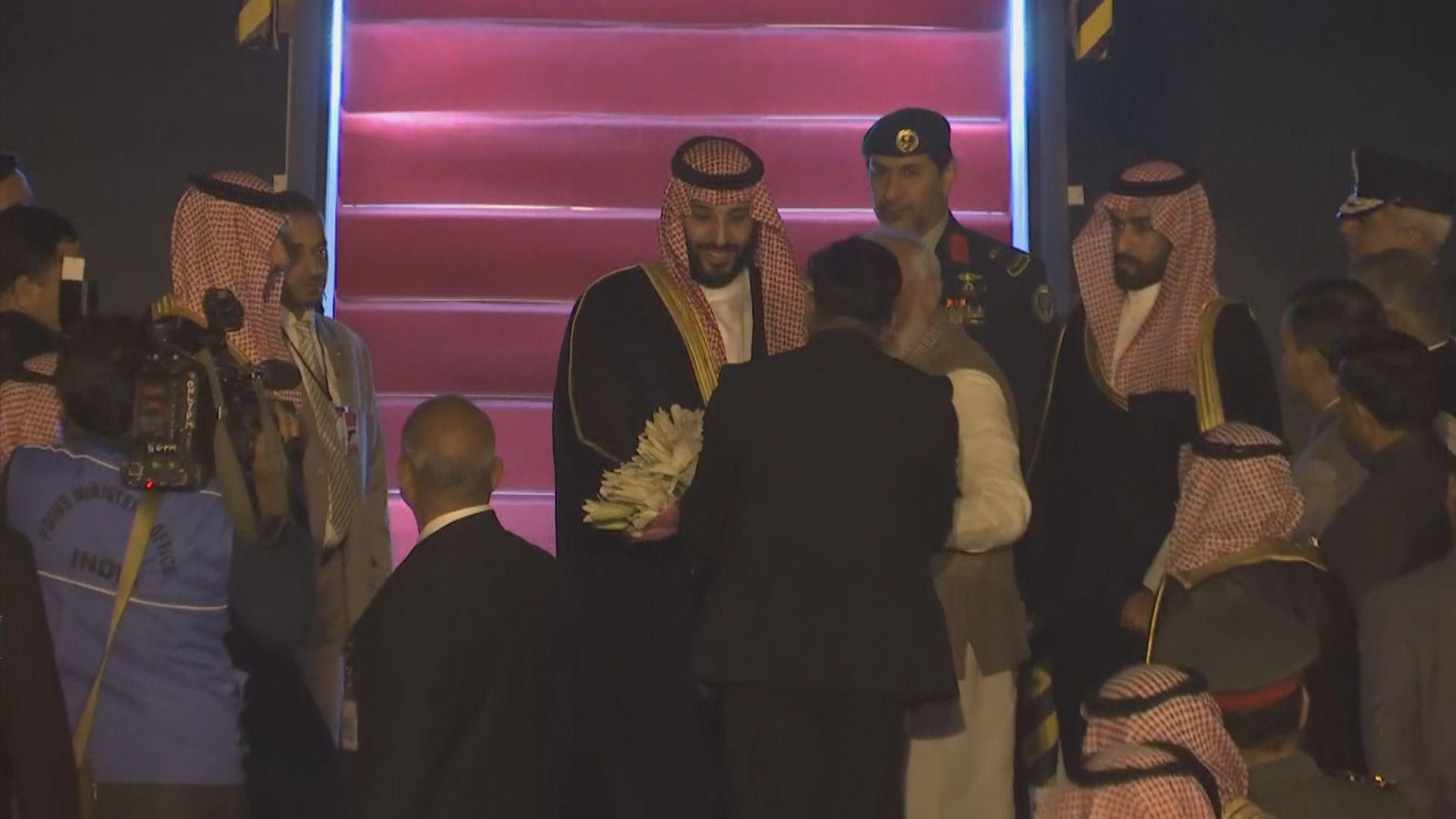 沙特王儲抵達印度訪問