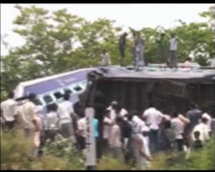 印度火車相撞釀四十死