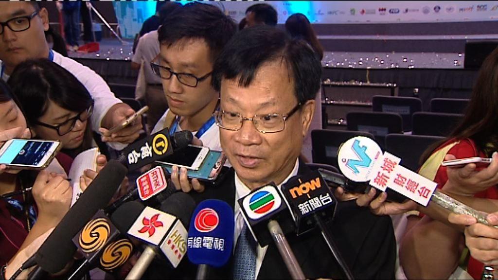 鄭耀棠:校園內不應討論港獨