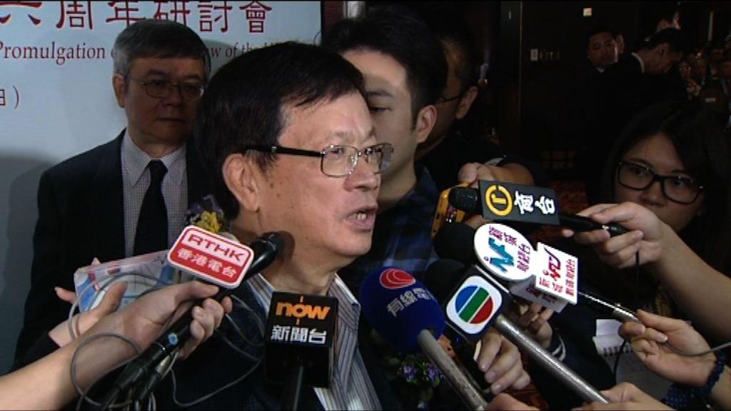 鄭耀棠:政府須研究控告港獨分子