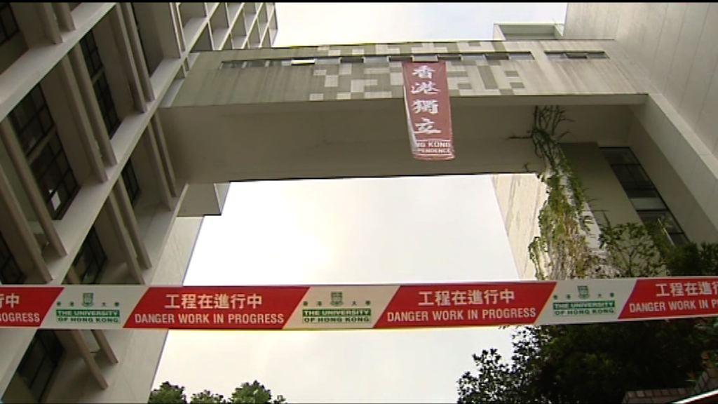 香港民族黨指只協助設計和製作直幡