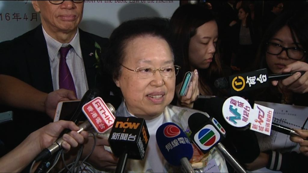譚惠珠:社團條例足以規管港獨人士組黨