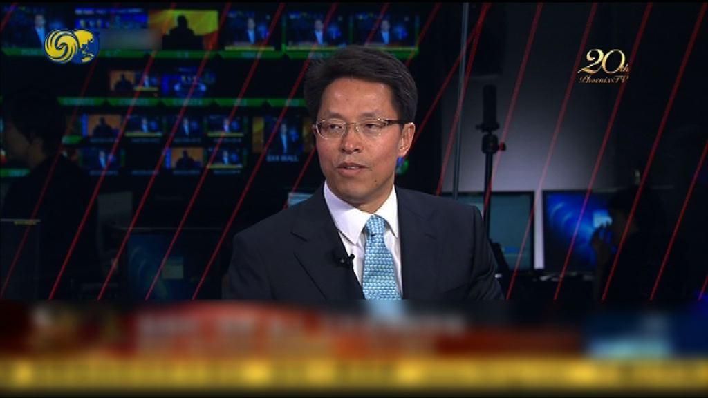 張曉明:成立港獨政黨觸及底線