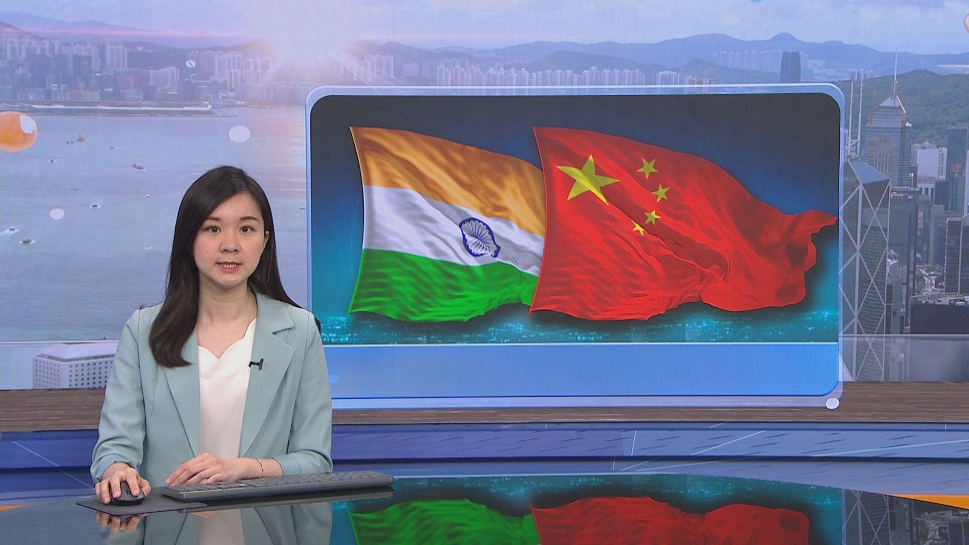 印度禁用微信等多個中國手機程式