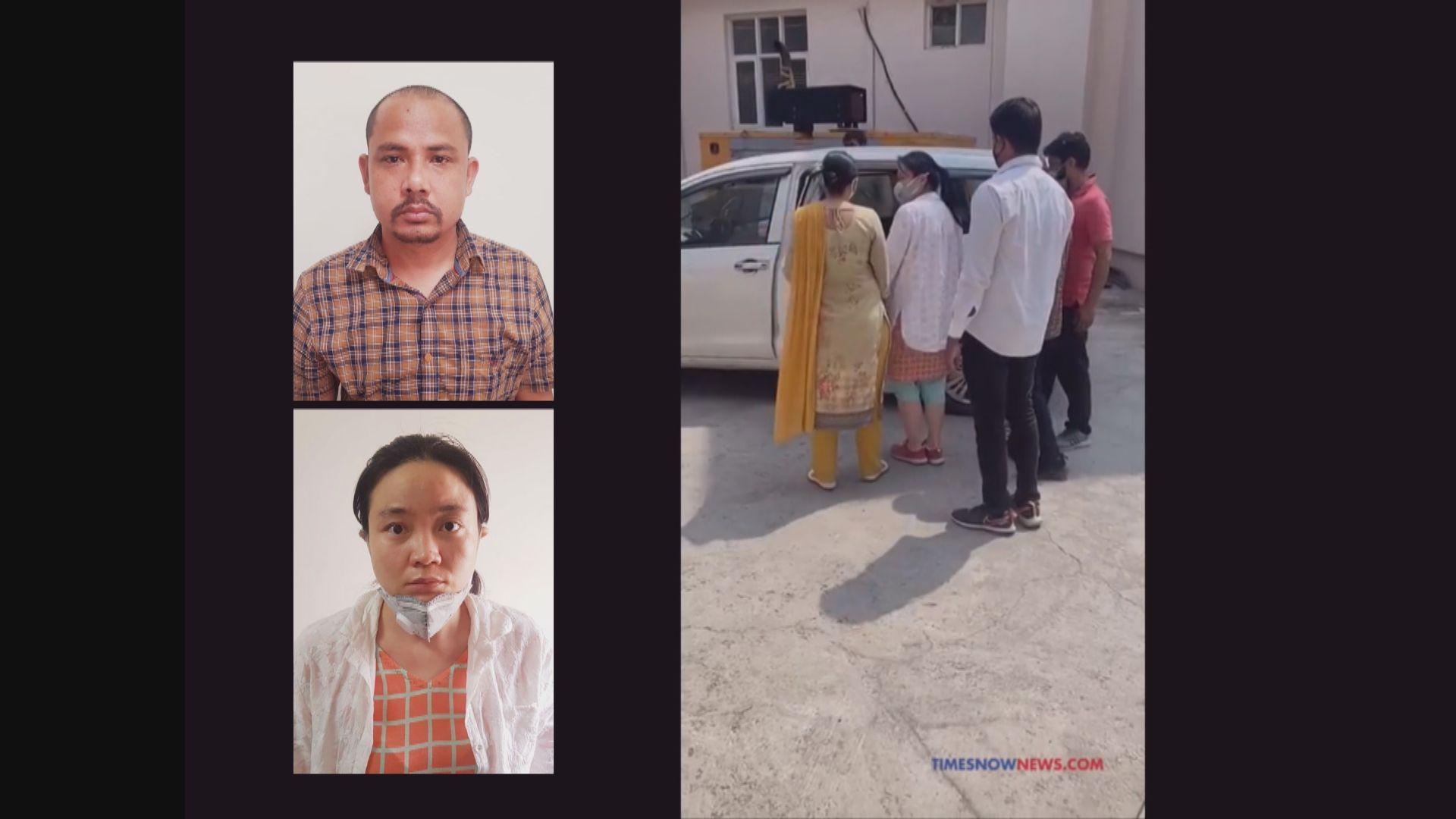 印度拘記者涉洩漏國防機密予中方情報人員
