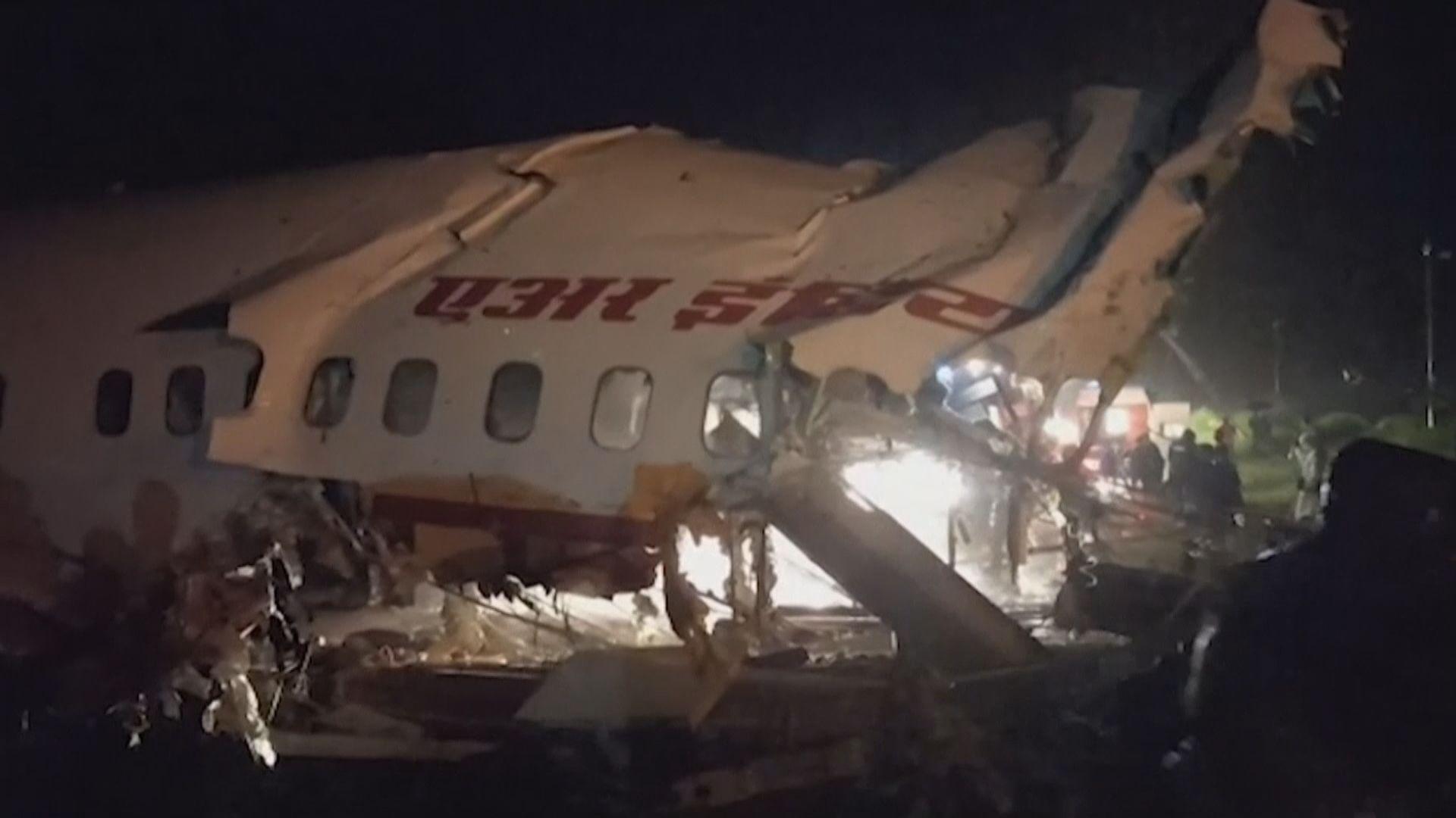 印度客機衝出跑道斷成兩截 至少17人死亡