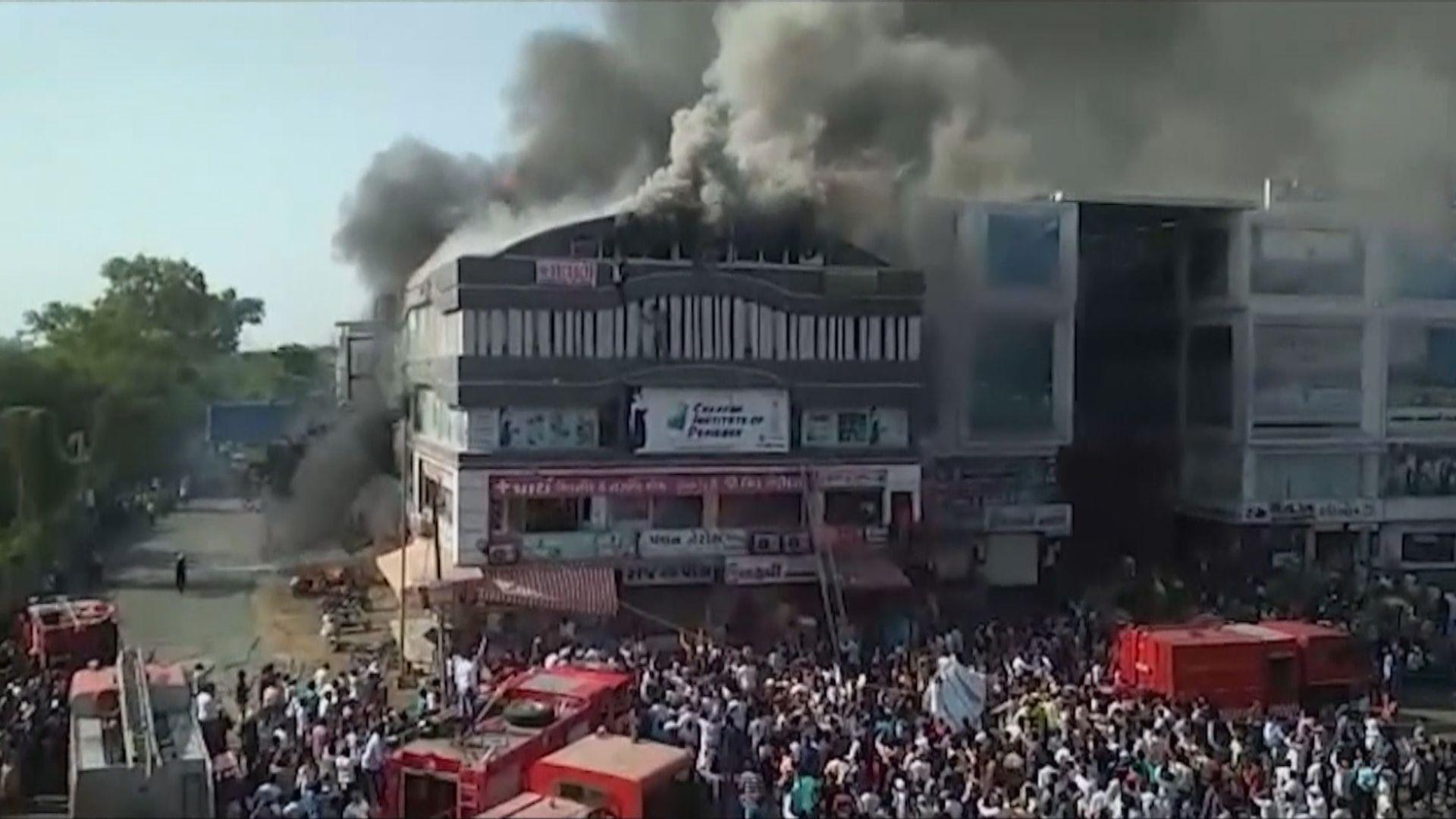 印度商業樓宇大火釀最少19人死