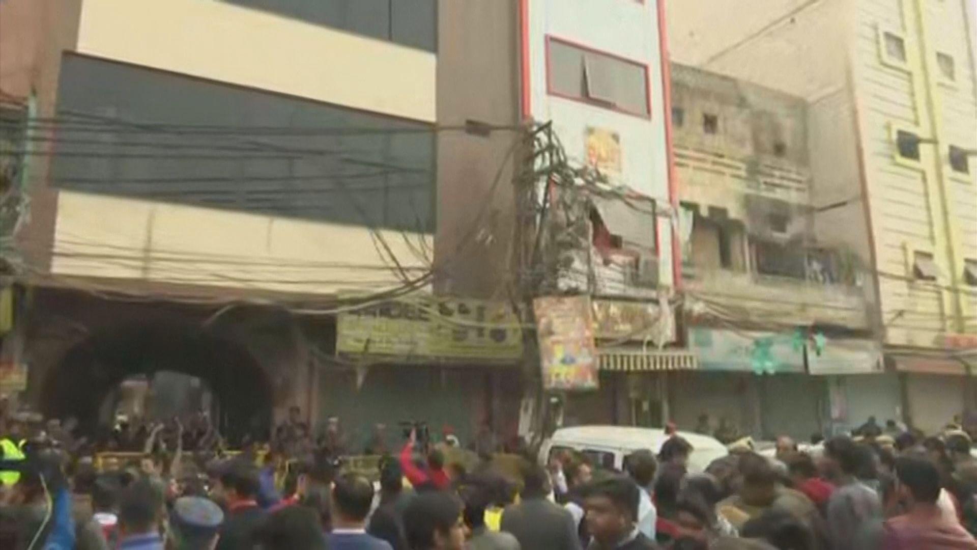 印度新德里工廠大火釀43死