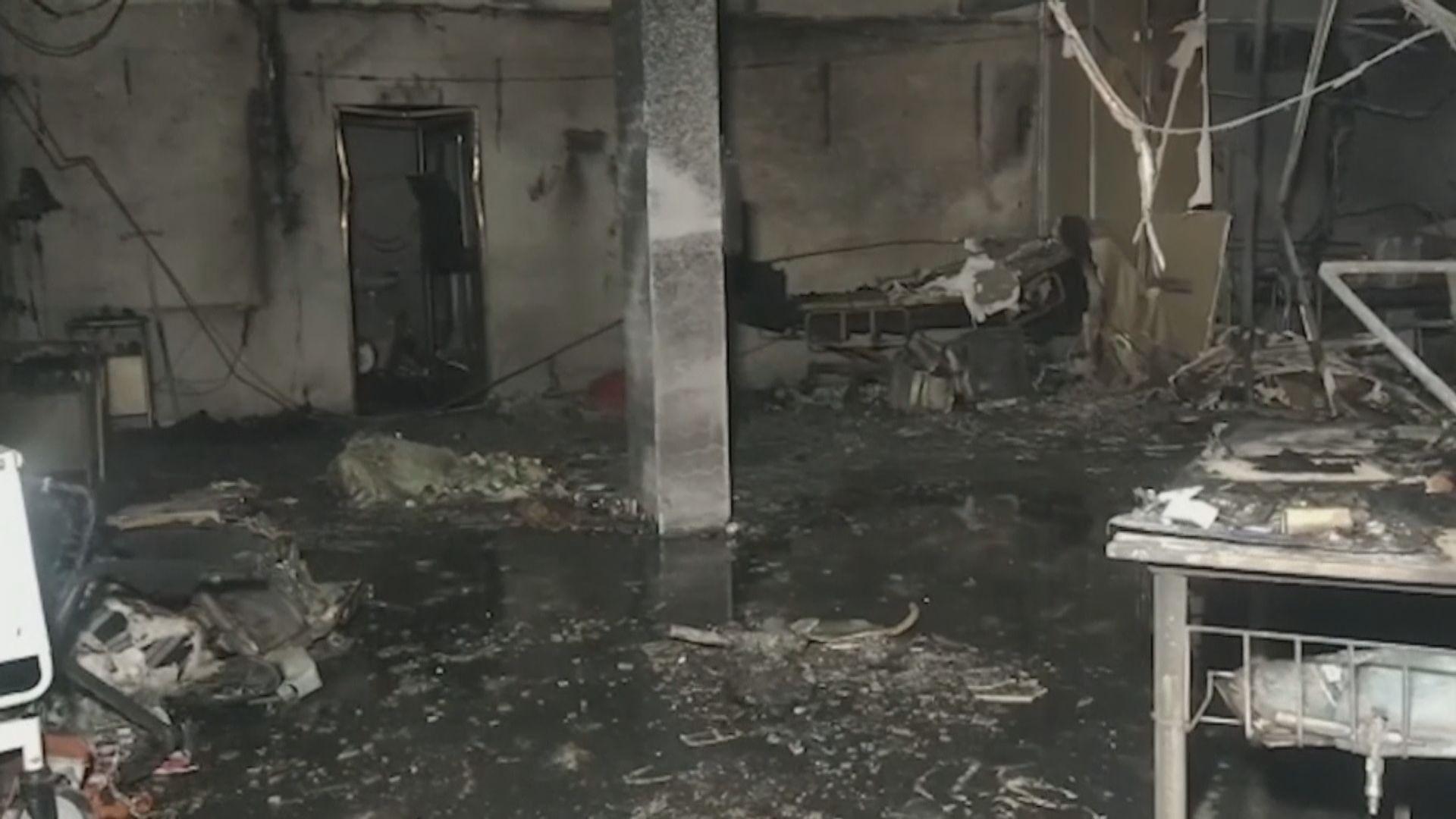 印度醫院氧氣樽洩漏引火警 至少18人死亡