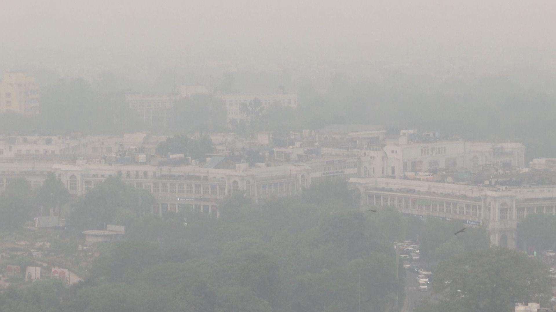 印度北部空氣污染嚴重 學校停課至周二