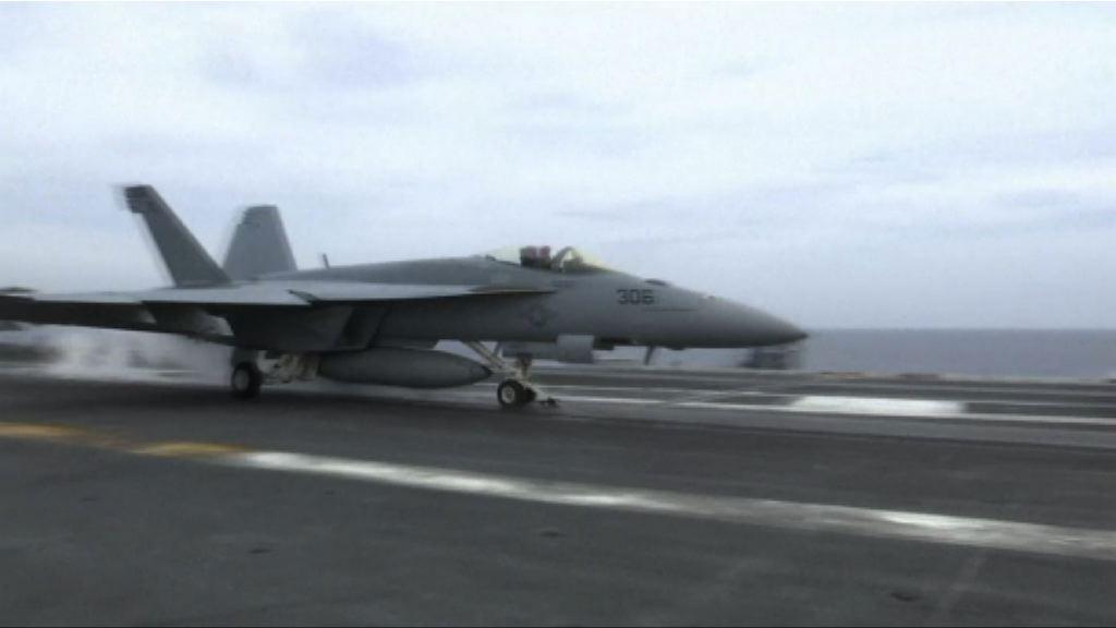 美印日年度聯合軍演將出動航母