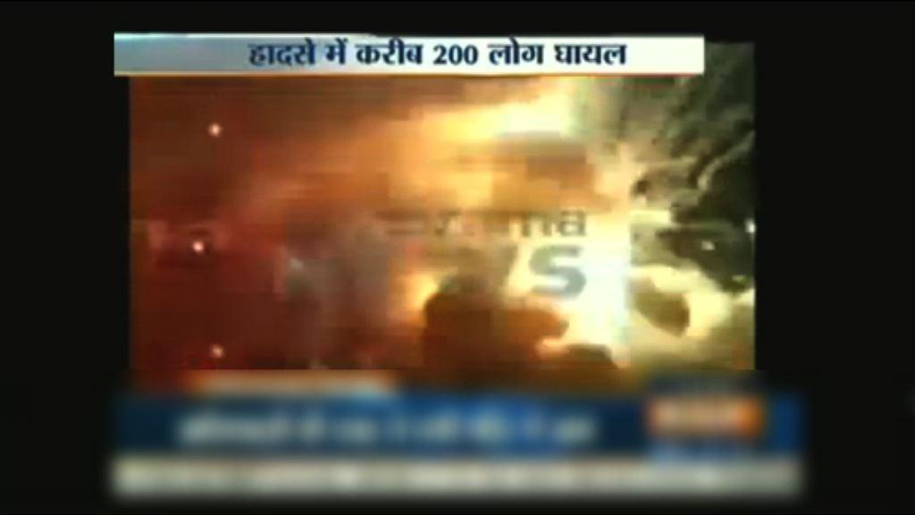 印度廟宇大火數十人死亡