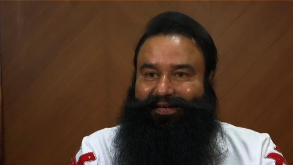 印度教派領袖強姦罪成判囚20年