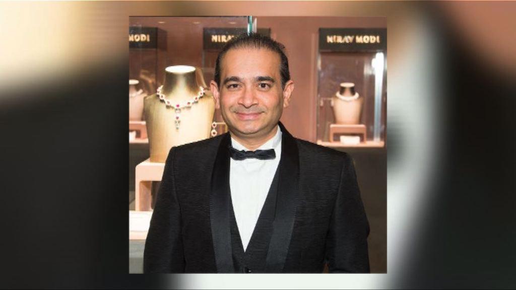 印度要求港府緝捕涉銀行詐騙珠寶商