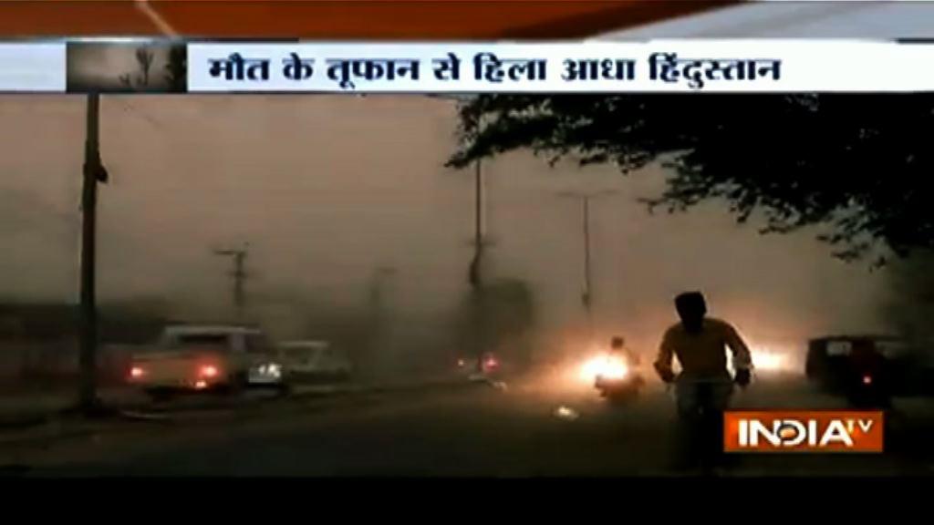 暴雨沙塵暴襲印度逾百死