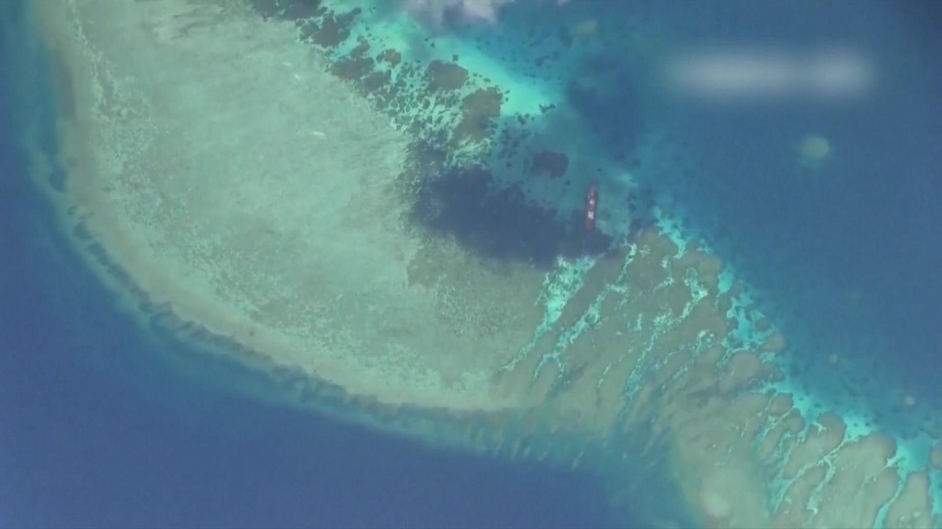 耿爽:中國對南沙群島擁有主權