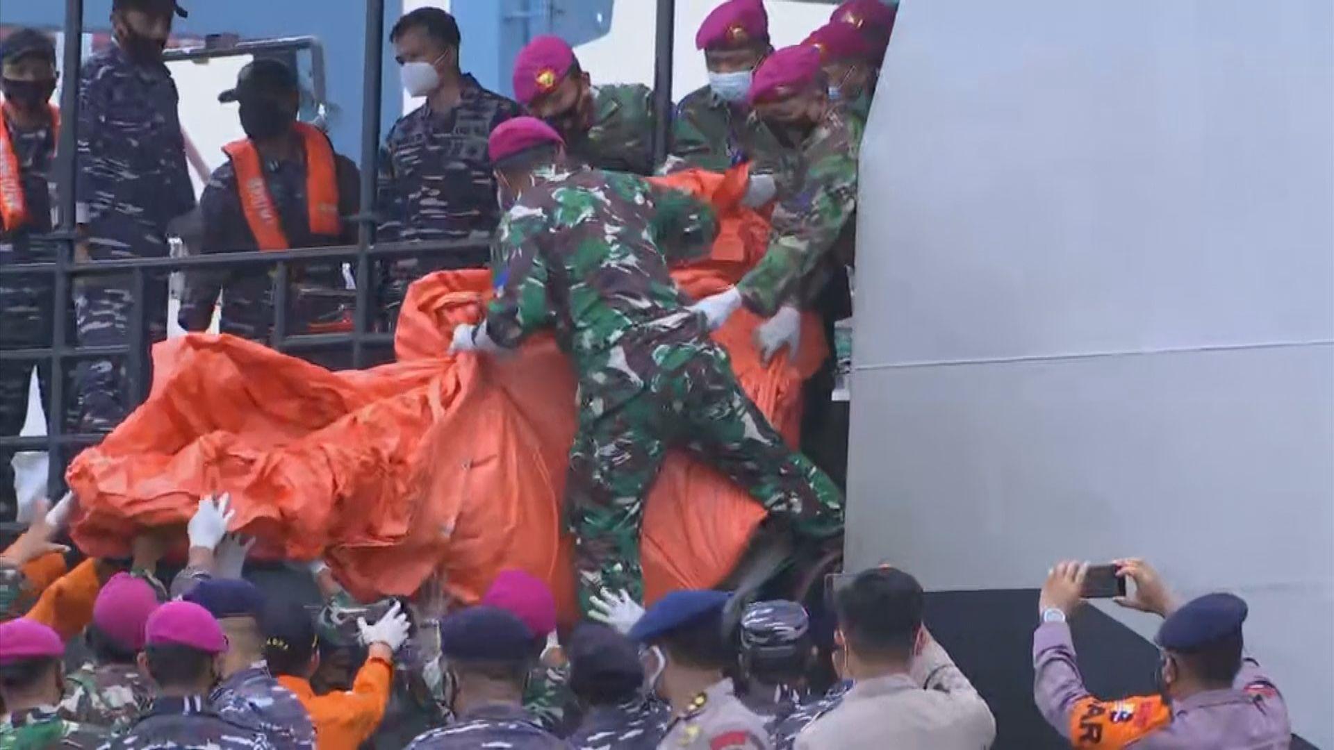 印尼空難搜索隊伍尋獲客機兩個黑盒及飛機殘骸