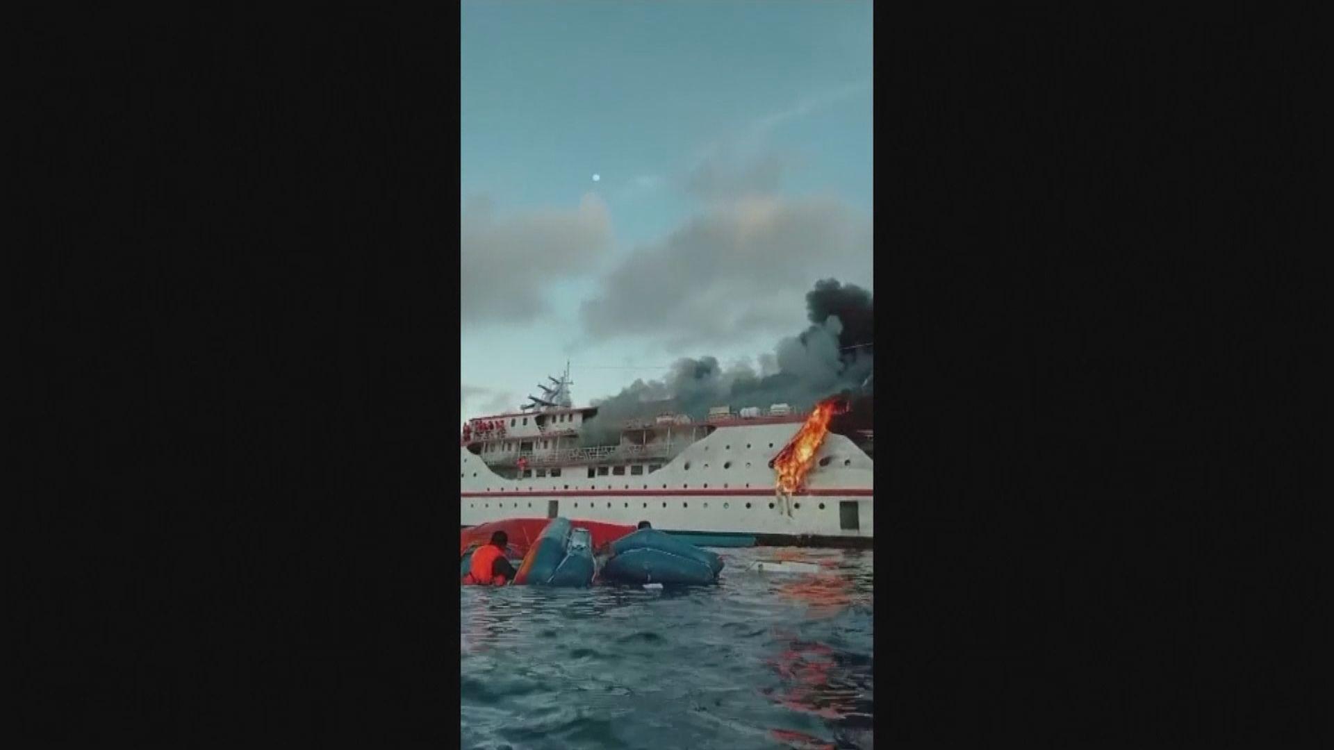 印尼渡輪起火 近200人獲救