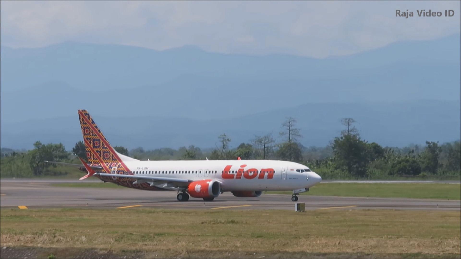 印尼獅航客機墜海 涉事客機由中民投租賃