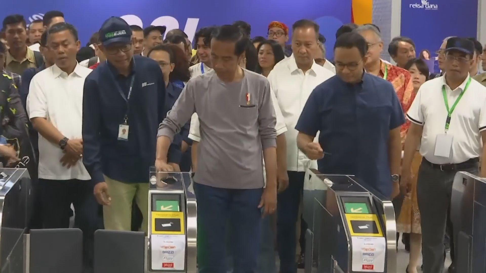 印尼首條地鐵線正式通車