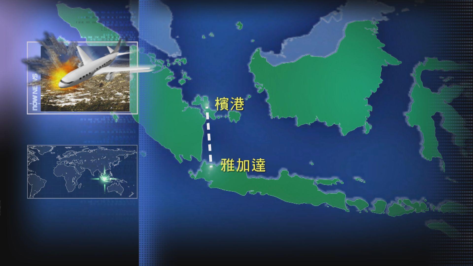 印尼獅子航空內陸機墜毀 機師曾通報有故障