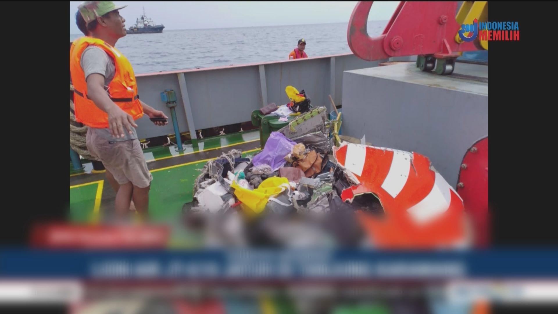 印尼獅航客機墜毀 發現部分遺骸及物品